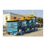 SJY 0.5 4500 / 7500 / 11000 / 12000 mm Mobile Elevated Aerial Work Platform