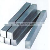 Shopping websites square steel bar