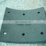 Brake Lining with SASO saudia arabia market MC806977