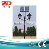 parking lighting solar power system outdoor park lighting solar power garden decorative lights