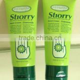 Cosmetic Packaging Tube for Hand Cream