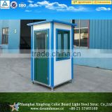 light steel prefabicated sentry box/ mini security house/security guard house/toll booth