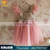 Fast Shipment Best Quality Craft Baby Kids Girl Pink Gold Sequin Tulle Party Dress Children Birthday Outfits