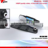 D-650 Vehicle blackbox DVR with 4.3inch HD LCD screen car rearview mirror video recorder