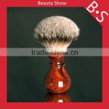 Wholesale shaving brushes with free samples