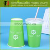 All Size Hot Selling Mini Disposable Paper Cup