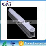 Gicl -T5Y-03 lowest price and most compete price supper milk white cover fluorescent integrated linkable led tube housing