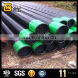 API 5L carbon seamless oil casing pipe/Petroleum casing pipe/seamless oil well casting steel pipe