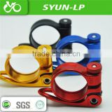high end quick release best tube clips/clamp