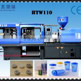 HTW110 semi auto plastic injection molding machine manufacturers small manufacturing machines