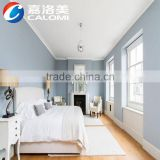 administration, entertainment, commerce, household usage and wall coating type emulsion paint