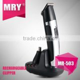 2 In 1 Nose Trimmer/Nose Hair Trimmer ear & nose trimmer                                                                         Quality Choice