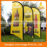 2016 Hot Sale Outdoor Promotional Custom Big Flag/Fabric banner