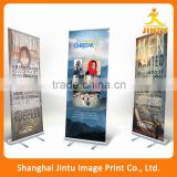 2016 Aluminum flex roll up banner stand, Banner stand,retractable banner stand                                                                         Quality Choice