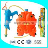 Wholease water cannon for fire fighting water cannon for water park water cannon vehicle Factory