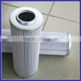 industrial diesel fuel water separation filter