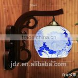 Wall Lamp Night Light Porcelain Chinese Style Jingdezhen Ceramic Bedroom Coffee Bar Restaurant Kitchen Lights