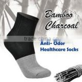 Women/Mens Bamboo Fiber Socks