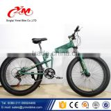 26 aluminum alloy frame mountain bike bicycle / 27 Speeds Snow Bicycle mtb fat bicycle / big tire fat bike frame