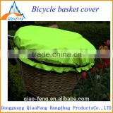 dong guan water-proof nylon bicycle basket cover/bike covers