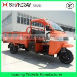 Heavy duty three wheel motor truck cargo vehicle with two seats for adult tricycle