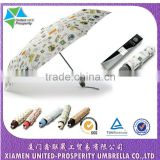 Lovely round handle 3-fold automatic umbrella in deluxe PVC transparent gift box
