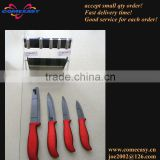 with your logo made in China black blade ceramic knife set block