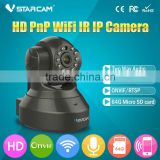 960P ONVIF H.264 P2P IR CUT CMOS pan tilt cctv camera home p2p video surveillance dome baby monitor camera