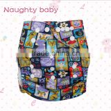 Cute animal printed PUL pocket baby cloth diaper, baby nappy