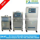 20 g/h industrial air purifier ozone generator , ozone therapy equipment , ozone sterilizer for bad odor