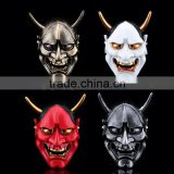 New ghost face mask latex horror mask,party mask, Halloween costume mask