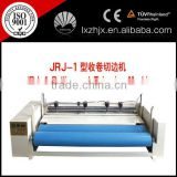 JRJ-1 nonwoven polyester wadding rolling and trimming machine