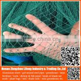 nylon trap bird net to catch bird , plastic pe wire mesh for bird screen , dark hdpe anti bird vegetable protection fence net