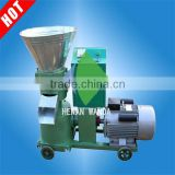 high capacity manufacturer biomass animal feed wood sawdust pellet making machine with CE