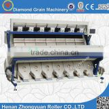 Updated MD4 Rice Color Sorting Machine for rice/ sesame / wheat / spices color sorter machine