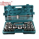 "26pcs Socket Set Tool Set 3/4"" driver heavy duty socket set torque wrench"