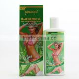 Aloe essence herbal hair removal cream men 200ml