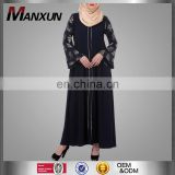 OEM Service Muslim Women Gold Print FormalMaxi Dress Abaya Royal Blue Bell Sleeves Front Open Kimono Islamic Ethnic Clothing