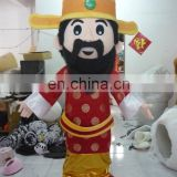 God of wealth mascot costumes for adults ,chinese god of wealth custome,god of fortune costume