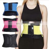 YIBISH Effective Xtreme Fitness Power Weight Lifting Belt Body Shaper#HYD20