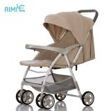 Portable folding stroller Mothercare ROAM China Factory
