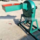 Commercial Mini Grain Mill Grinder/Grinding Machine grain/cereal grinder with CE
