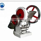 tablet press machine from Factory supply