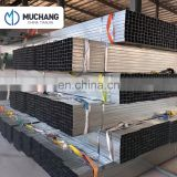 2.5 inch ERW welded steel tube price