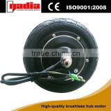 8 inch 36V brushless electric wheel hub motor gearless motor electric scooter motor with braking device