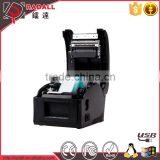 360B cheap 20-80mm paper width receipt thermal printer barcode lable printer for pos system