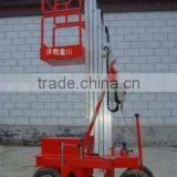 1~6m, battery powered scissor lift platform /small electric scissor lift/outdoor scissor lift platform