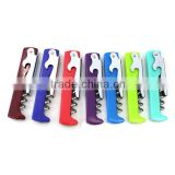 hot sell colorful corkscrew