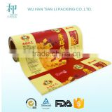Custom food packaging film for candy bar wrapper