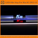 Fashionable Design LED Running Board for Kia K3 Hot Selling LED Side Step for Kia K3 2012-2014